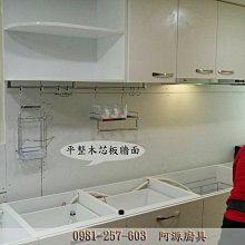阿源廚具 台北廚具 人造石檯面 牆面不平特殊廚具 小套房廚具 人造石拋光打磨 更換人造石&石英石檯面 不鏽鋼廚具 裝潢