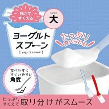 [霜兔小舖]日本代購   MARNA   特殊角度設計  優格湯匙   酸奶勺   藍色  大  K654B