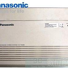 【6小時出貨】Panasonic KX-TA308 融合式總機 | 保固3個月 | 福利品出清 功能100%正常