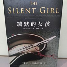 """二手書 """"沉默的女孩""""/現貨1本,台灣目前最受歡迎的醫學驚悚天后,泰絲• 格里森著"""