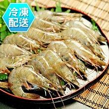 活凍白蝦(60/70)850g/盒 冷凍配送 [CO00448] 健康本味