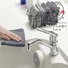 [霜兔小舖]日本代購 MARNA 21年新品 超細纖維 油垢污漬 吸水清潔布 單條入
