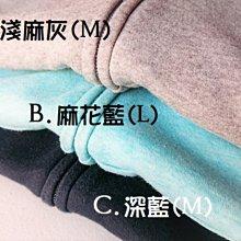(((最後出清!!))) 二手 ~ lativ 內刷毛 棉質 長版 連帽外套 A/B