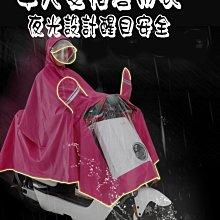 單人雙帽簷機車/電動車雨衣雨批夜光設計雨夜醒目安全 加厚牛津面料厚實耐用雨天騎車方便又放心