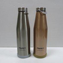 【兩支免運】「真正316不銹鋼」PERFECT日式316不鏽鋼真空保溫瓶/單車壺900cc  /極致 理想牌/台灣製
