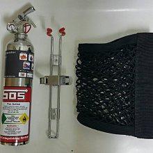 【便宜購】車用款  水成膜泡沫滅火器 FIRE-1L 1型 長效型永久免換藥