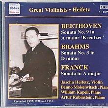@【NAXOS】貝多芬第九號/布拉姆斯第三/法朗克:小提琴奏鳴曲(Jascha Heifetz海飛茲)