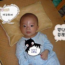 **榮斌商行**拉菲草製嬰兒(綠豆殼)枕頭
