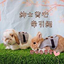 新款紳士背心小寵兔子貓咪服飾寵物攝影套裝附黑色皮革牽引繩(全新現貨)