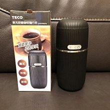 東元研磨咖啡隨行杯200ml   規格請看照片。