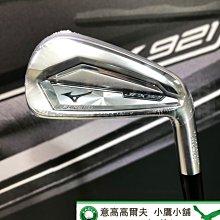 [小鷹小舖] Mizuno Golf JPX921 FORGED IRONS NS鐵身 I5-9,P,G 原裝 共7支