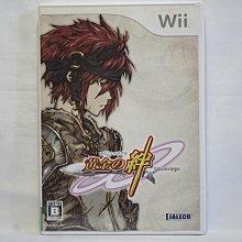 日版 Wii 黃金羈絆 黃金之絆