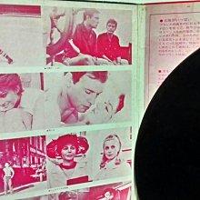 ~花羨好物~電影原聲帶精選輯『陽光普照』『禁忌遊戲』.....日版黑膠唱片一378
