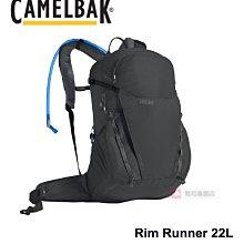 -滿3000免運-[雙和專賣店] CamelBak 22L登山健行背包(附2.5L水袋)/CB2213001000/炭灰