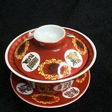 【小川堂】三件式茶杯組 萬壽無疆 早期 收藏 全新 大同瓷器 福壽 蓋杯 宴王 擺宴 神明奉茶杯