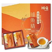 亮亮生活 Hi-Q 褐藻醣膠鱸魚精 (常溫鱸魚精) 附提袋