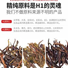普洱茶生茶 [彩程] 2018年 龍系H1大葉集 1000g龍柱 甜柔鲜 普洱古樹茶