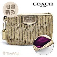 COACH手拿包限量款金色皺褶現貨全新100%正品全省專櫃可送修twemall