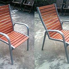 鋁合金柚木休閒椅