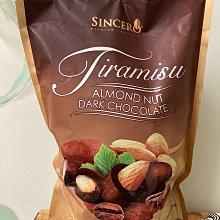【佩佩的店】COSTCO 好市多 Sincero 提拉米蘇杏仁黑巧克力 660公克 新莊可自取