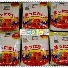 日本兒童羊毛衛生衣 喀什米爾羊毛兒童內衣 可機洗 男女童兼用 日本衛生衣 羊毛衣 羊毛褲 新包裝
