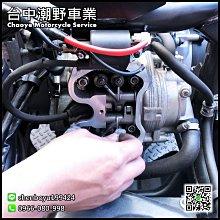 台中潮野車業 HoBao Racing 禾寶缸頭散熱蓋 SMAX FORCE 專用 缸頭散熱蓋 一體式CNC 散熱蓋