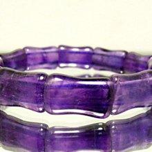 小風鈴~高檔天然竹節款式紫水晶手鍊(單條起標)事業節節高昇!