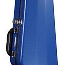 ♪ 后里薩克斯風玩家館 ♫『三角流線型玻璃纖維小提琴盒』 Violin case (SIZE-4/4) 現貨