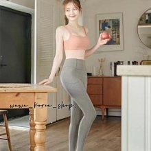 正韓:內搭褲&瑜珈褲(4色)