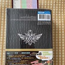 (便宜賣~)保存極新3DS魔物獵人4中文攻略 Monster Hunter 4 青文 外面包書套保護 贈附表