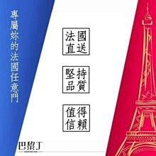 La Roche-Posay 理膚寶水 多容安舒緩濕潤乳液 40ml(原 多容安濕潤乳液)【巴黎丁】台灣公司貨 POR
