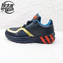 世界杯YYDS~【清倉】Adidas/阿迪達斯 男子POST UP 2運動休閒籃球鞋 AQ8272
