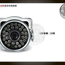 小齊的家 H61 IP攝影機 紅外線 ipcam 戶外槍型 智慧型 手機監看 h.264錄影 可選配內建32G-特價