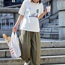 Live in comfort x 名攝影師 合作款 世界旅行 優質純棉 寬鬆休閒T恤 (現貨款特價)