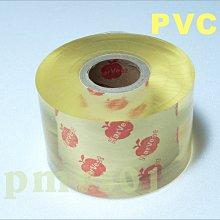 PVC膜(厚度0.04mm)X5cm寬-收藏品搬家包裝膜棧板膜透明膜保護膜防塵膜綑綁包裝膠膜手工藝行李打包收納整理貨