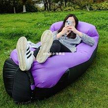 充氣沙發 戶外網紅充氣沙發懶人免打氣床墊單人野營午休躺椅便攜式折疊床墊 WJ-LE小琳商店