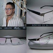 【信義計劃眼鏡】 Alain Delon 亞蘭德倫 AD 眼鏡 金屬半框下無框 超越Paul保時捷Mercury款