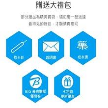 日本神卡 5天 全台首創雙系統自由切換 不降速吃到飽 限時特價 日本網卡 免設定 隨插即用 日本上網卡 高速4G