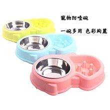 【億品會】犬貓通用/新一代兩用 寵物碗 貓餐具 狗餐具 貓餵食器 狗餵食器 狗碗 貓碗 寵物餵食器