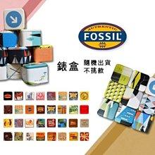 美國 FOSSIL 手錶 專賣店 CH2991 男錶 石英錶 皮革錶帶 日期 雙眼 防水 附原廠鐵盒