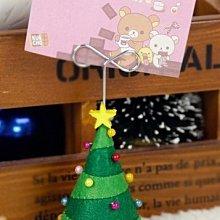 2【拼布材料包 手工DIY布藝】免裁剪QQ聖誕系列便簽座留言夾 不織布手工diy布藝材料包一套3個