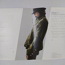 昀嫣音樂(CD33)  王力宏 不可思议 unbelievable Sony Music 片況如圖 售出不退 可正常播放