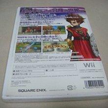 遊戲殿堂~Wii『勇者鬥惡龍 劍神 假面女王與鏡之塔』日版中古完品