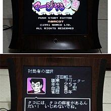 任天堂 FC  正日本原版遊戲卡帶  , 麻雀 III 麻將天國 , 任天堂 FC 紅白機  完整盒裝