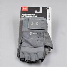 ROY潮鞋專櫃代購 Under Armour/安德瑪 UA 男子訓練運動護腕摩擦手套 1328621