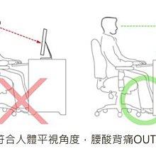 螢幕架【澄境】二入組 低甲醛多功能桌上架螢幕架ST004白色電腦桌創意架子鞋櫃電視櫃茶几