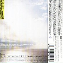K - CHEMISTRY - So in Vain - 日版 CD+DVD+OBI