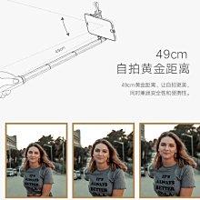 MIPOW麥拍寶全收納藍牙自拍桿通用型蘋果X手機8拍照專用自拍神器