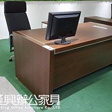 全新品.漂亮雞刺木色辦公桌.主管桌.家居書房桌.176*88*76公分