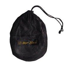 *大營家德晉爐具炊具*7148小型-黑網袋 ~~登山露營自行車用品